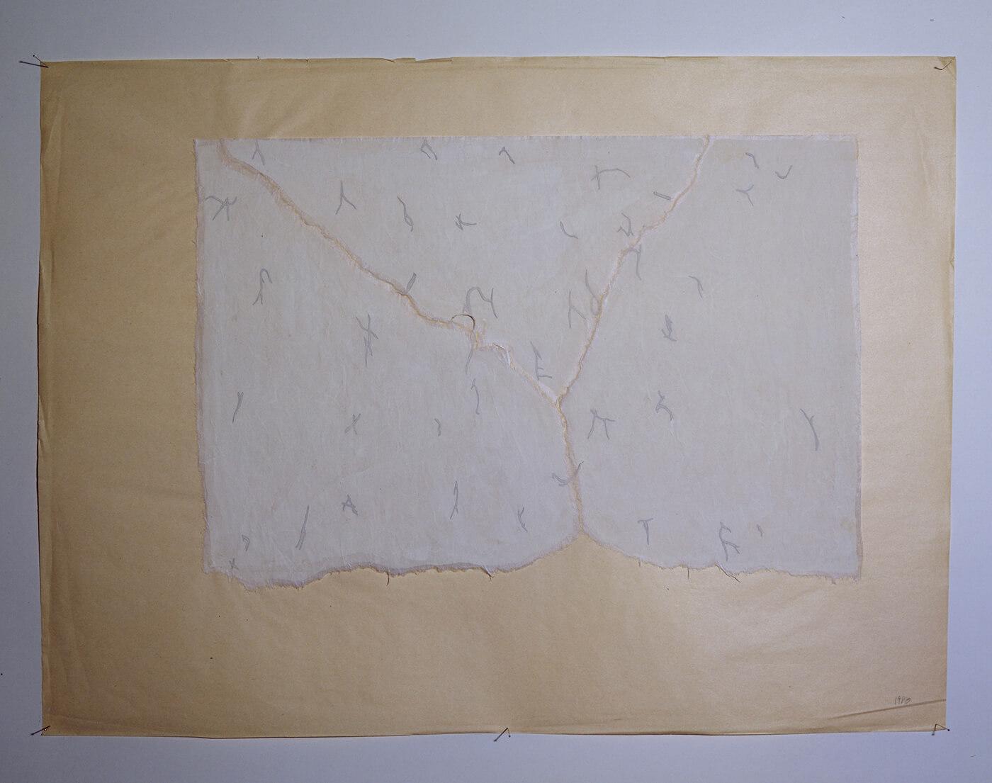 Carte di riso albano morandi for Tende carta di riso